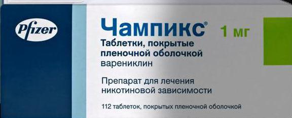 аналог таблеток табекс