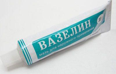 Аптечний вазелін