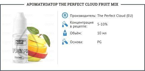 Ароматизатор The Perfect Cloud Fruit Mix