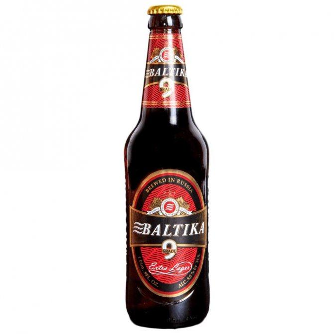 Балтика 9 для імпорту