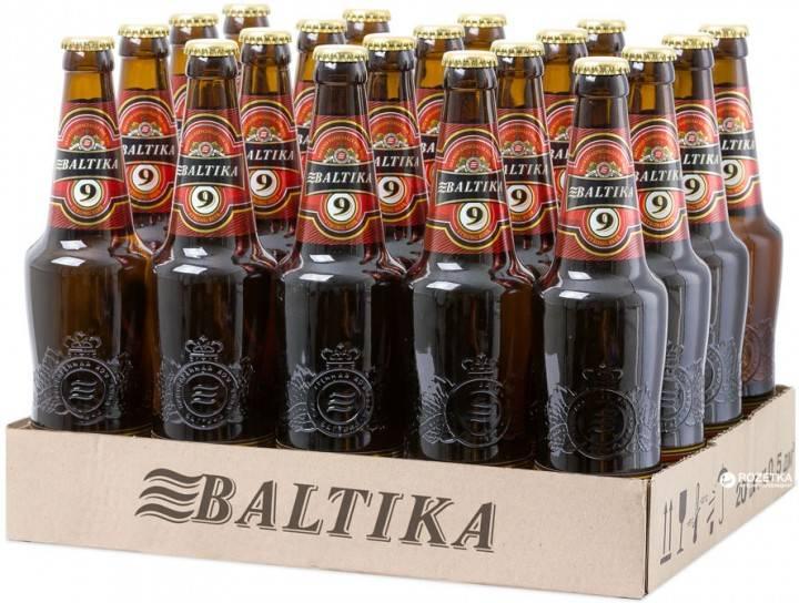 балтіка9