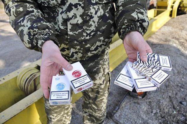Білоруські цигарки марки