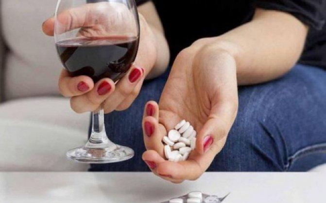 Безсоння від алкоголю небезпека