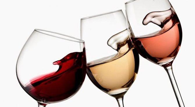 Безалкогольне вино