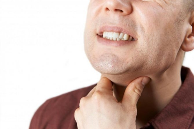 Болить горло