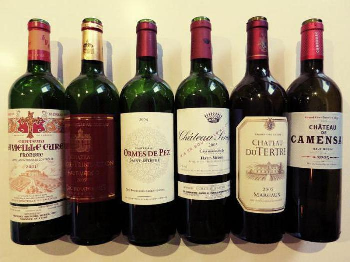 бордо вино ціна
