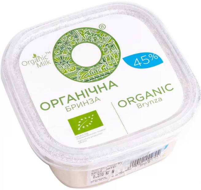 Качественная органическая брынза Organic Milk (45% жира)