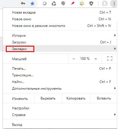 Доступ до алкогольного калькулятору з Chrome