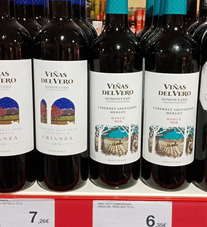 Ще одне гарне червоне вино: Vinas del Vero, Сомонтано