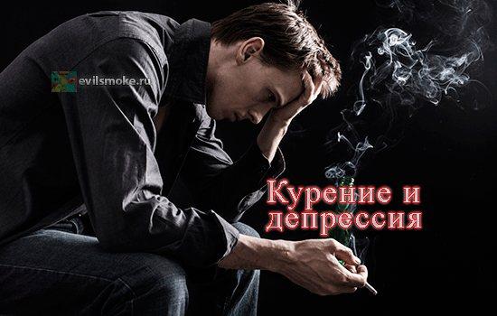 Фото палить депресивний хлопець