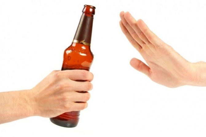 Гастрит и алкоголь - малосумісні Поняття
