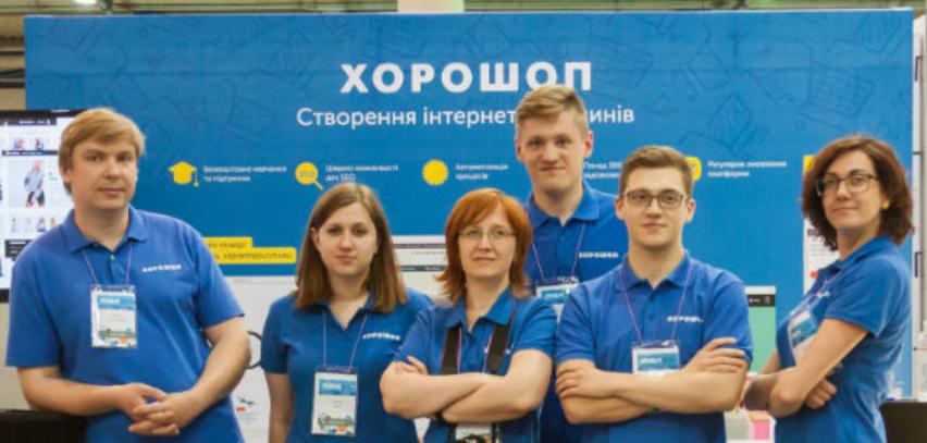 Команда опытных разработчиков платформы (CMS) Хорошоп