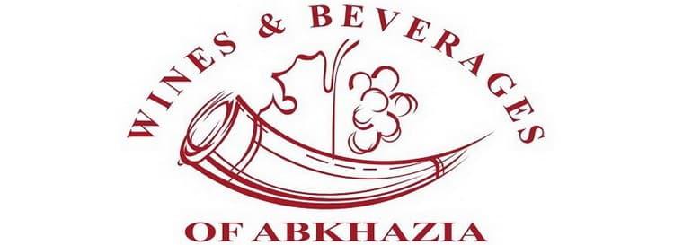 історія бренду Вина і Води Абхазії