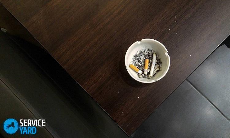 Як беспалевно курити вдома