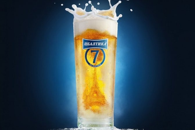 Як подавати пиво Балтика