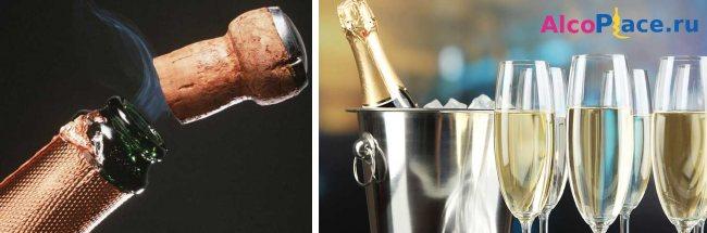 Як правильно зберігаті шампанське