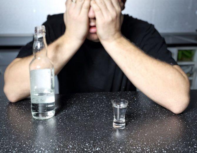 Як зняти набряк після алкоголю