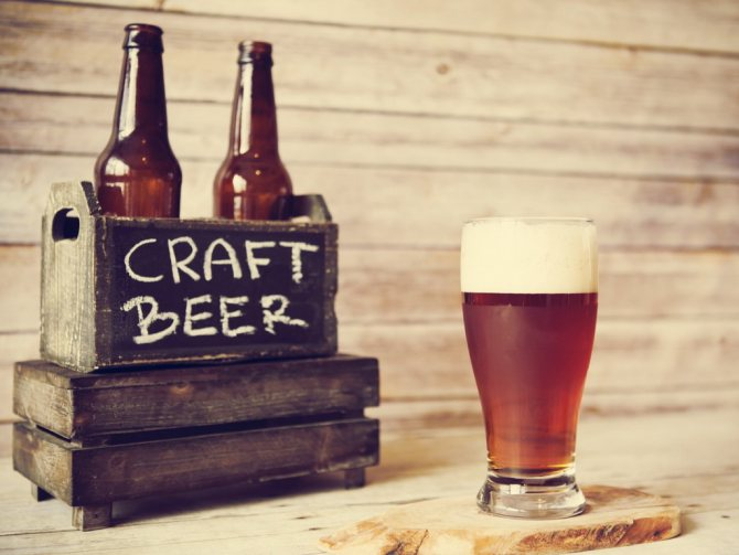 крафтового пиво