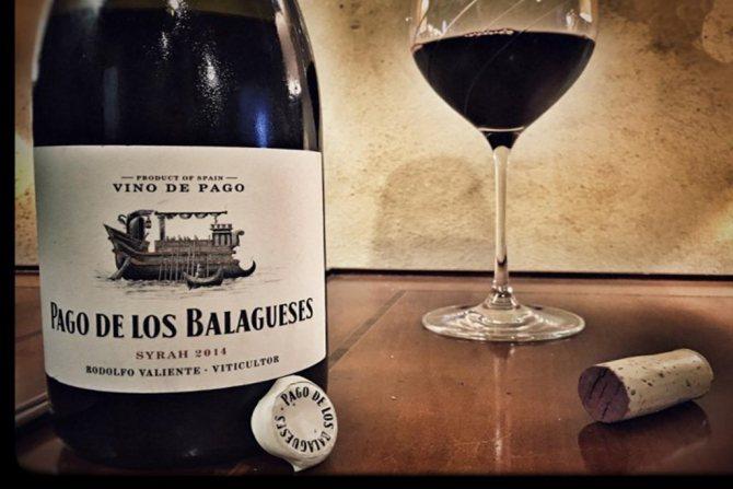 Червоне вино категорії de pagos (vp)