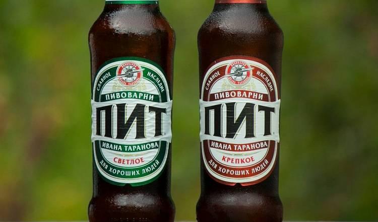 Купити пиво ПІТ в наш час Вже НЕ Вийди, так як его больше не віпускають.