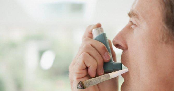 куріння при астмі.