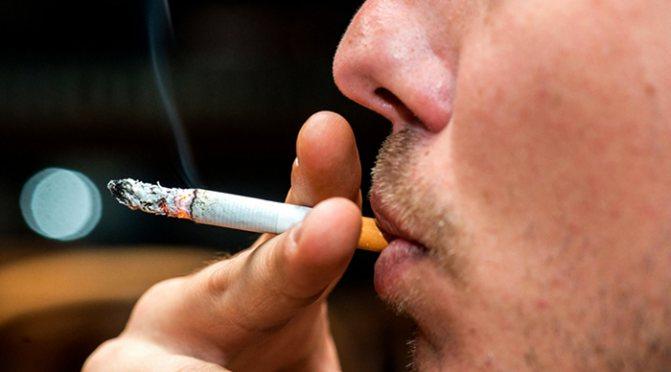 паління сигарети