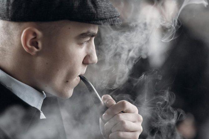куріння трубки для куріння