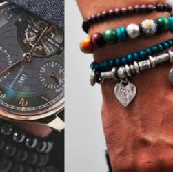 Мужской браслет на руке