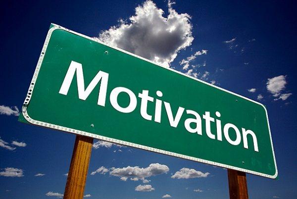 мотивація