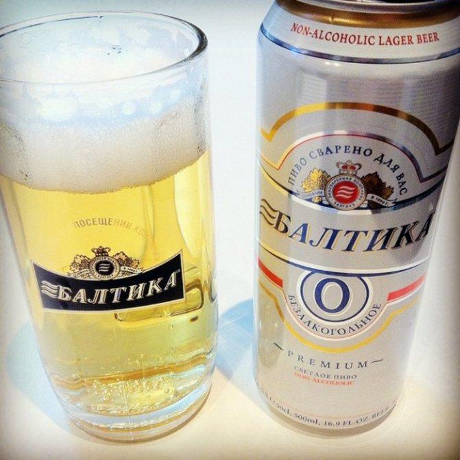 чи можна пити з антибіотиками безалкогольне пиво
