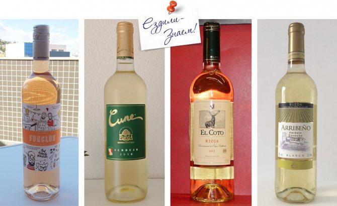 На фото рожеві и білі вина в Испании