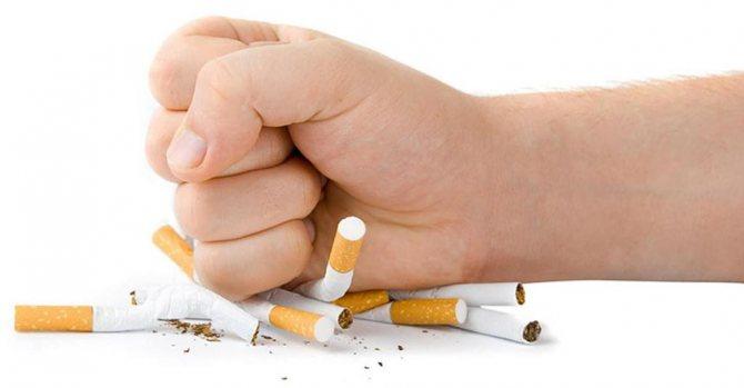 нікотінова ломка