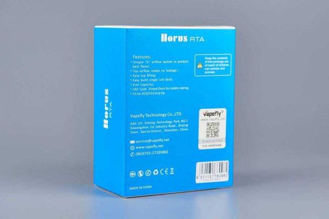 Огляд Vapefly Horus RTA.Упаковка і комплектація