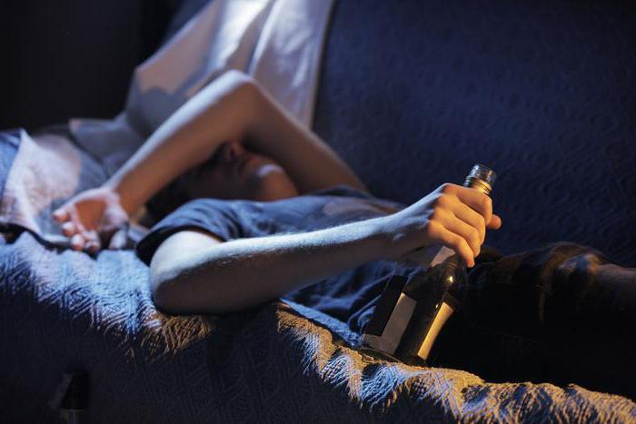 дуже погано после п'янкий що робити