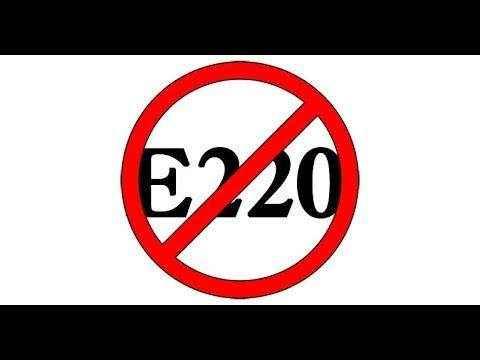 Чи небезпечний консервант Е220 у віні и сухофруктах