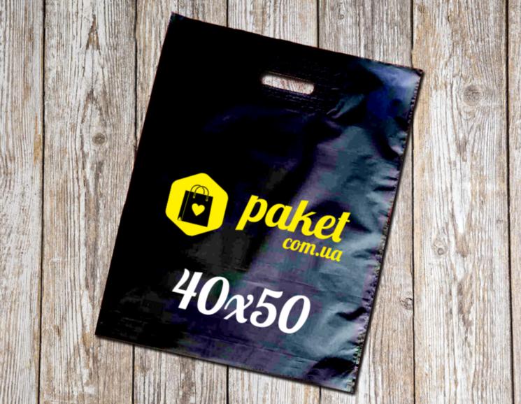 """Пакет 40х50 типа """"банан"""" черного цвета с нанесением логотипа от компании paket.com.ua"""
