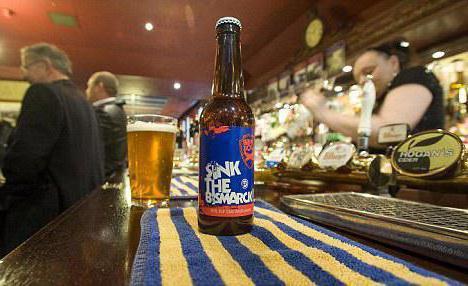 пиво зміїна отрута