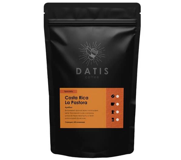 Качественное кофе в зернах – Арабика «Costa Rica» (товар и фото магазина datis.com.ua)
