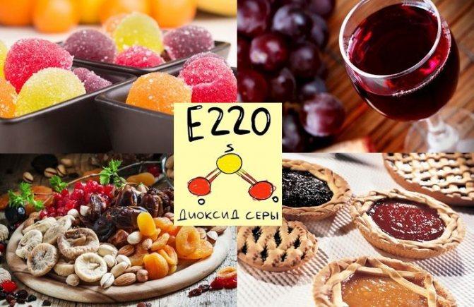 ! Застосування Е220 в продуктах харчування