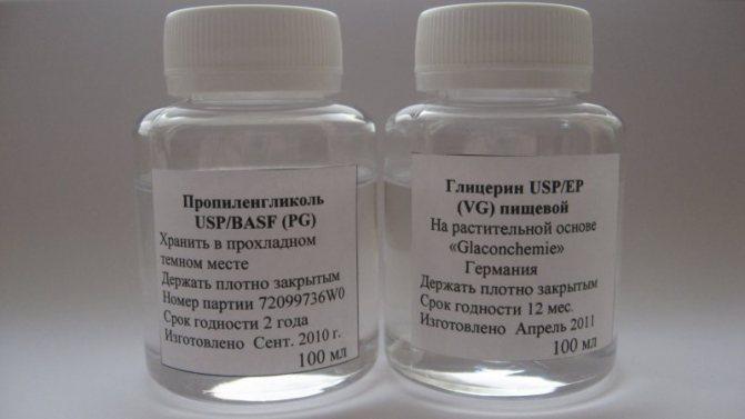 Пропіленгліколь и гліцерин для самозамеса