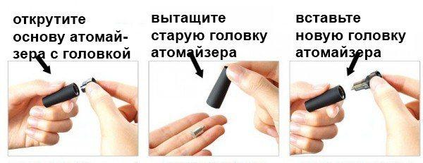 Quit smoking інструкція російською мовою