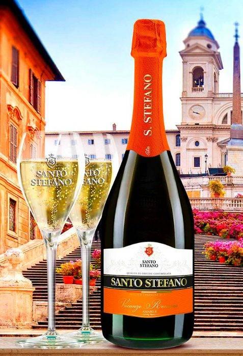 Santo Stefano Vacanze Romane (рімські канікули)