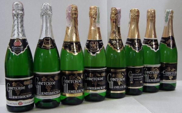 шампанське 1