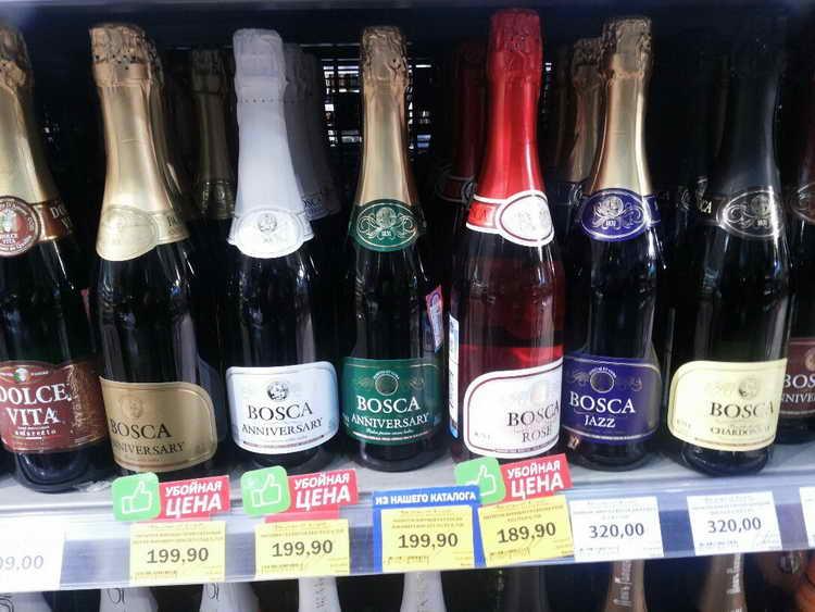 шампанське bolle
