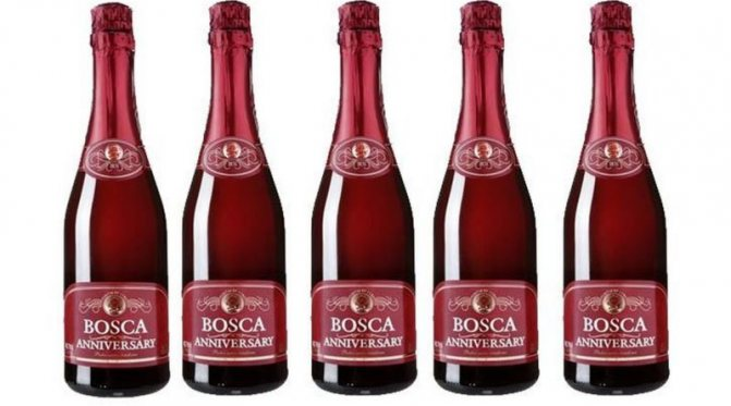 Шампанське Bosca Anniversary