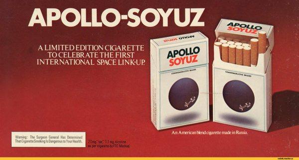 Сигарети Союз-Аполлон