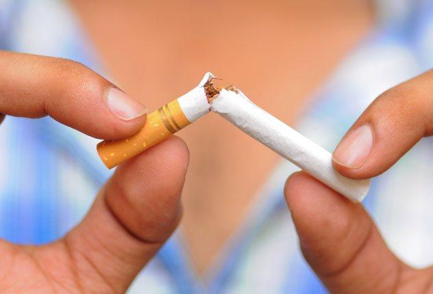 Зламал сигарета