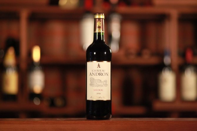 Сорти французьких вин