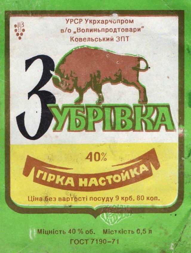 стара етикетка