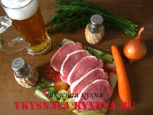 Свинина в пиві, інгредієнти.